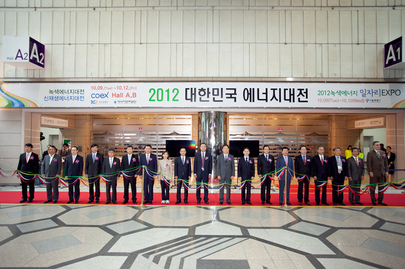Korea Energy Show 2012